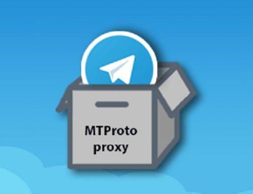 پروتکل MTPROTO به زبان ساده
